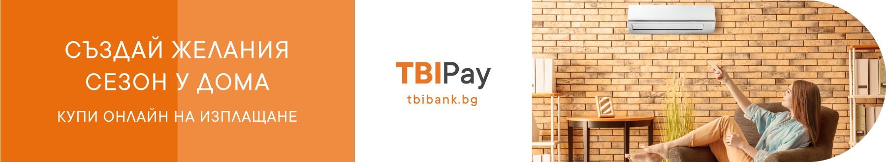 tbi-pay